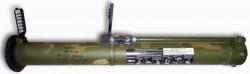 Реактивный штурмовой гранатомёт 6Г31 РШГ-2 «Аглень-2»
