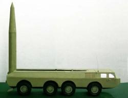 Опытный ракетный комплекс 9К711 «Уран»