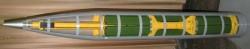 Неуправляемый реактивный снаряд 9М27К2 «Инкубатор» с минами ПТМ-1