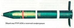 Противотанковый ракетный комплекс ACRA