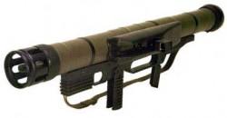 Ручной противотанковый гранатомет Armbrust