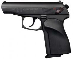 Пистолет Arsenal P-M01
