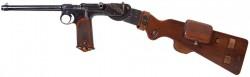Пистолет Borchardt C-93
