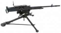Пулемёт Breda Мod.37