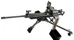 Пулемёт CIS MG50