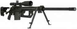 Снайперская винтовка CheyTac Intervention M200