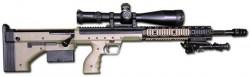 Снайперская винтовка DT SRS