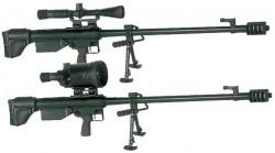 Снайперская винтовка Falcon OP 96, Falcon OP 99