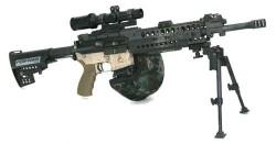 Пулемёт Ferfrans HVLAR
