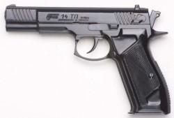 Пистолет Форт-14ТР