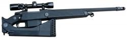 Снайперская винтовка Grendel SRT