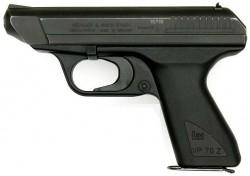 Пистолет Heckler & Koch VP70M