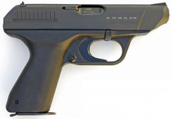 Пистолет Heckler & Koch VP70M