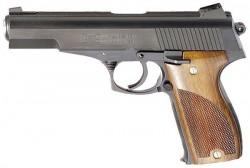 Пистолет Korriphila HSP-701