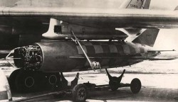 Крылатая ракета КСР