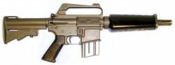 Пистолет-пулемёт M16K