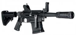 Штурмовое ружьё MFS