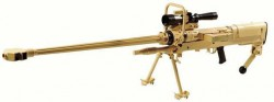 Снайперская винтовка Mechem NTW-20