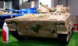 Боевая машина пехоты Norinco VN11A IFV
