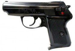 Пистолет P64