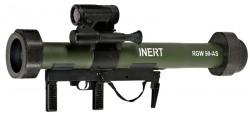 Ручные гранатомёты RGW 60 / RGW 90