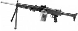 Единый пулемёт SIG MG 710