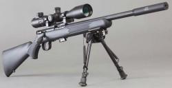 Снайперская винтовка Savage Mark II FV