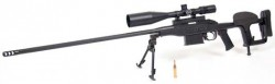 Снайперская винтовка Truvelo SR .338 LAPUA