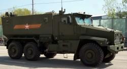 Бронеавтомобиль Урал-63095 «Тайфун-У»
