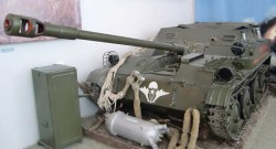 Самоходная артиллерийская установка АСУ-57