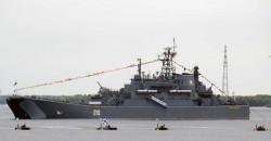 Большие десантные корабли проекта 775