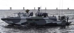 Десантный катер проекта 02510 БК-16