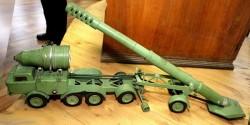 Опытная ракетная система Д-80 / Д-80С