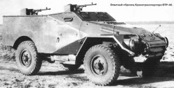 Опытный бронетранспортёр ГАЗ-40