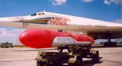 Стратегическая крылатая ракета Х-101