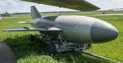 Крылатая ракета КСР-2