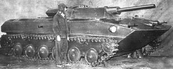 Макет боевой машины десанта 1964 г.
