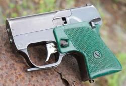 Бесшумный пистолет МСП