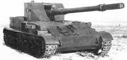 Опытная самоходная артиллерийская установка «Объект 116» (СУ-152П)