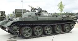 Опытная самоходная установка с ПТРК «Объект 150»