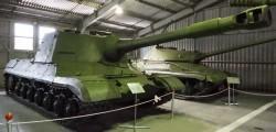 Опытная самоходная установка САУ-152 «Объект 268»