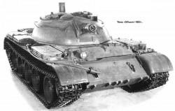 Опытный огнемётный танк «Объект 483»