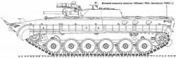 Опытная боевая машина пехоты «Объект 765»
