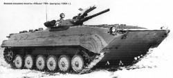 Опытная боевая машина пехоты «Объект 765» (выпуска 1964 г.)