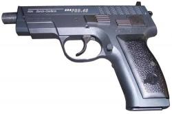 Пистолет ASAI onePRO