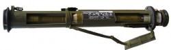 Ручной противотанковый гранатомет 6Г22 РПГ-27 Таволга