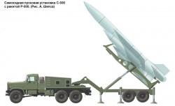 Проект зенитного ракетного комплекса С-500 (проект 1958 года)