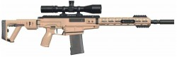 Перспективный снайперский карабин СК-16