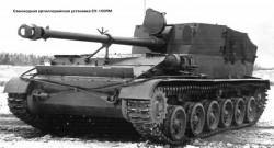 Самоходная артиллерийская установка СУ-100ПМ («Объект 105М»)