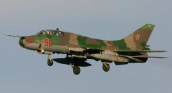 Учебно-боевой самолёт Су-17УМ